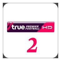 True Premier HD 2