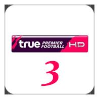 True Premier HD 3