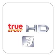 True Sport HD 3