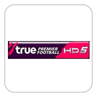 True Premier HD 5(TH)