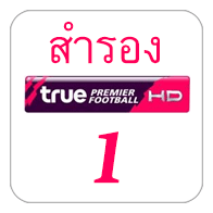 True Premier HD 1(TH)