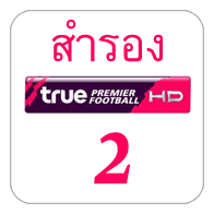 True Premier HD 2(TH)