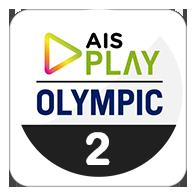 AIS Play Olympic 2