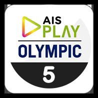 AIS Play Olympic 5