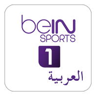 beIN Sports 1 (AR)