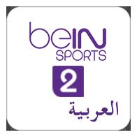 beIN Sports 2 (AR)