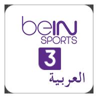beIN Sports 3 (AR)